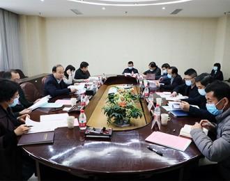 广西田园综合体创建工作厅际联席会2021年第一次会议在南宁召开